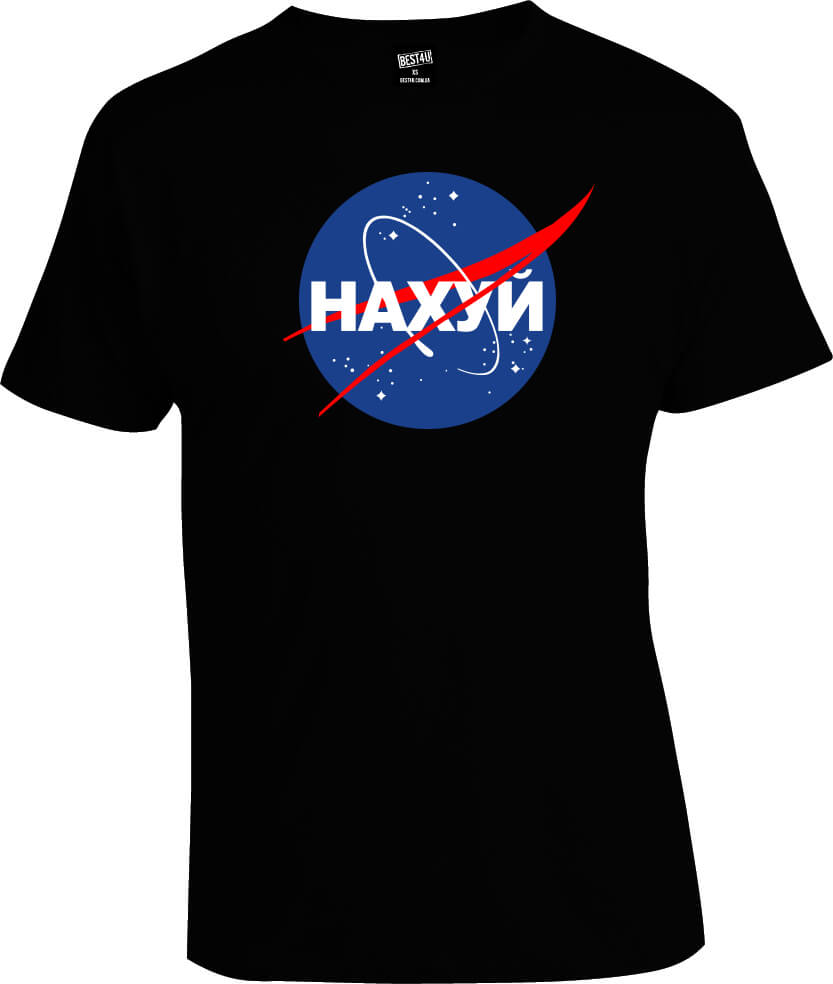 Футболка NASA Нахуй