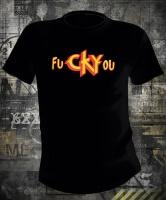 Cky Fu Logo