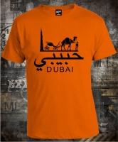 Футболка Homies Dubai