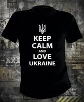 Футболка Keep Calm And Love Ukraine