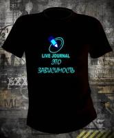 Футболка Live Journal