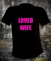 Футболка Loved Wife
