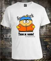Футболка South Park Cartman