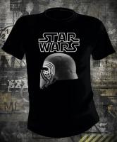 Star Wars Kylo Ren Mask Profile