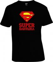 Футболка Super Бабушка