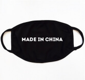 Маска Made in China