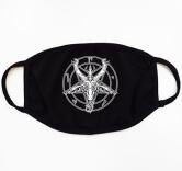 Маска Pentagram