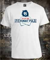 Футболка Ленинград Оупэн Эйр